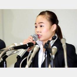 「18年しか生きていませんが勇気を持って立っています」と宮川選手(C)日刊ゲンダイ