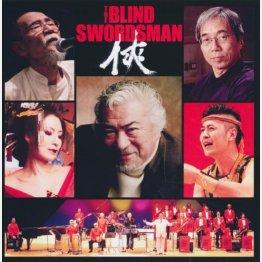 「THE BLIND SWORDSMAN~侠(おとこ)」(C)日刊ゲンダイ