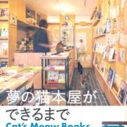 いま小さな本屋が面白い