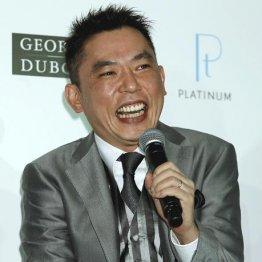 裏口疑惑の情けなさ笑う…爆問・太田の父親譲りの業と矜恃