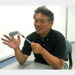 開発担当技師・金山哲也さん(C)日刊ゲンダイ