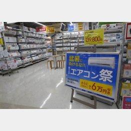 猛暑で絶好調の家庭用エアコン(C)日刊ゲンダイ