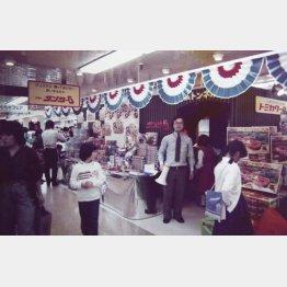 トミカの営業マン時代(提供写真)