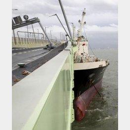 関西空港連絡橋に衝突したタンカー宝運丸(関西空港海上保安航空基地提供)