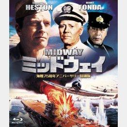 「ミッドウェイ 海軍75週年アニバーサリー特別版」Blu-ray発売中 5700円+税 発売元:ニューライン 販売元:ハピネット(C)1976 Universal Pictures.All Rights Reserved