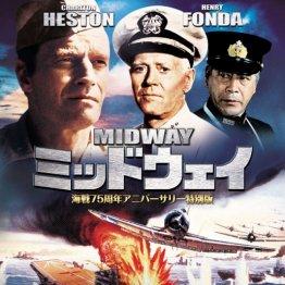 「ミッドウェイ」勝つはずのミッドウェー海戦でなぜ負けた