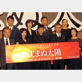 好評の「ドラマW」(開局25周年記念で放送された「沈まぬ太陽」)(C)日刊ゲンダイ