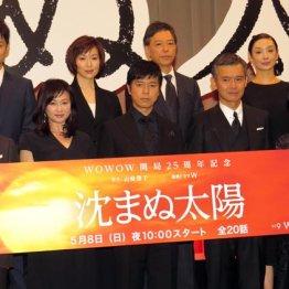 好評の「ドラマW」(開局25周年記念で放送された「沈まぬ太陽」)