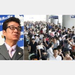関空では疲れ切った旅客が長蛇の列(写真左は松井府知事)/(C)共同通信社