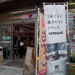 日本も標的か 「コカ・コーラ」がコーヒーチェーンを買収