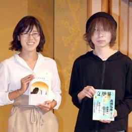 芥川賞作家・高橋弘希さんの棋士の夢を断念させたある老人
