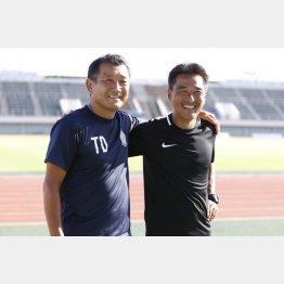 羽中田監督が5日に解任。鈴井コーチ(右)が監督代行を務める(C)日刊ゲンダイ