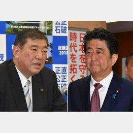 「延期」を要求した石破氏と安倍首相(C)日刊ゲンダイ