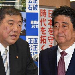 「延期」を要求した石破氏と安倍首相