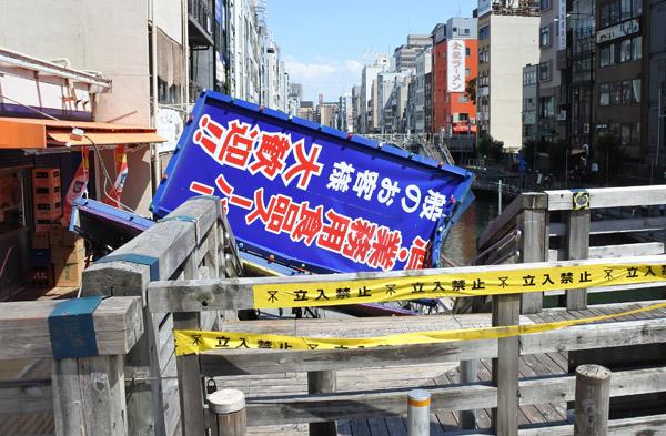 沖縄 台風 対策