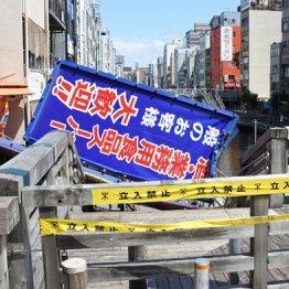 台風21号が大阪で猛威 慣れっこの沖縄県庁に対策を聞いた