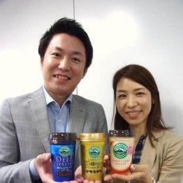 マーケティング開発部の片岡由依氏(左)と柳迫さやか氏