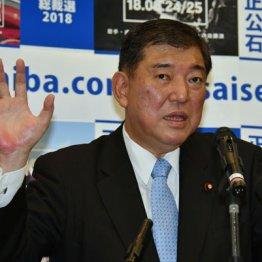 災害頻発で注目 石破氏「防災省創設プラン」の評価と課題
