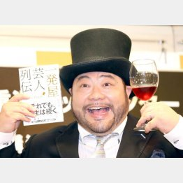 髭男爵の山田ルイ53世(C)日刊ゲンダイ