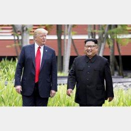 トランプ大統領と金正恩労働党委員長(C)共同通信社