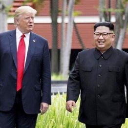 トランプ大統領と金正恩労働党委員長