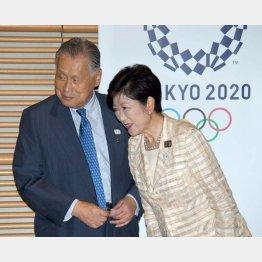 東京五輪組織委の森喜朗会長と小池百合子都知事(C)日刊ゲンダイ
