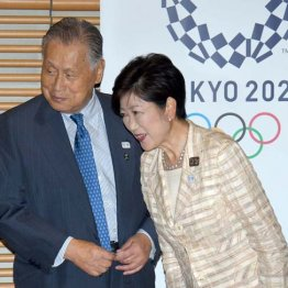 東京五輪組織委の森喜朗会長と小池百合子都知事