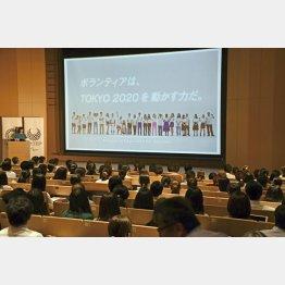 東京五輪の大会ボランティア募集を前に上智大で開かれた学生向け説明会(C)共同通信社