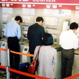 ATMコーナーは監視強化へ