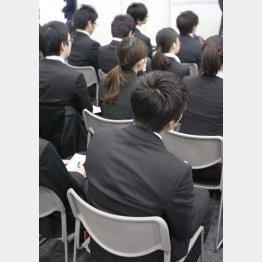 (写真はイメージ)(C)日刊ゲンダイ