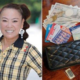 大西ユカリさん 買い物は100円単位でもクレジットカードで