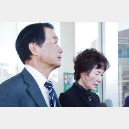 父親の辻出泰晴さんと母・美千代さん