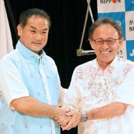 沖縄県知事選は「国権か民権か」の大分岐点になる