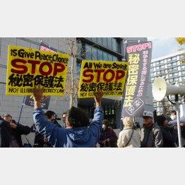 石破は「デモはテロ」と書いた(C)日刊ゲンダイ