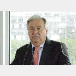 グテレス国連事務総長(C)共同通信社