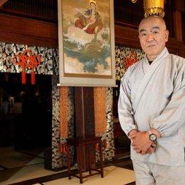 玄侑宗久さん<4>初任給17万円だったがピンハネされていた