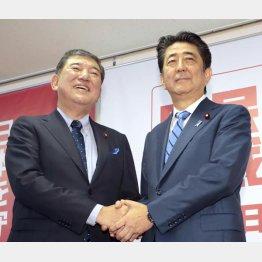 石破氏と安倍首相(C)日刊ゲンダイ