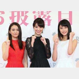 オスカー3人娘(左から岡田結実、宮本茉由、玉田志織)(C)日刊ゲンダイ