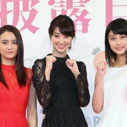 オスカー3人娘(左から岡田結実、宮本茉由、玉田志織)