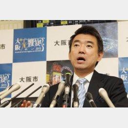 橋下徹前大阪市長(C)日刊ゲンダイ