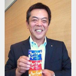 常温食品事業部長の外山邦彦氏(C)日刊ゲンダイ