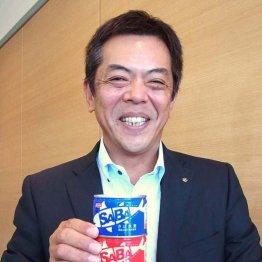 若い世代に人気 日本水産「スルッとふたSABA」誕生秘話