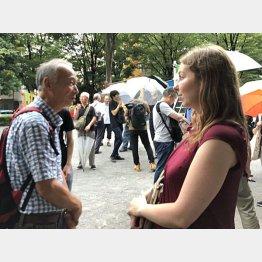 中国語交流サロンは外国人がいっぱいだった(提供写真)