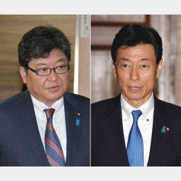 萩生田幹事長代行と西村官房副長官(C)日刊ゲンダイ