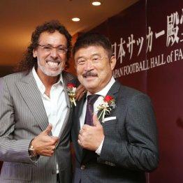 ラモス瑠偉氏(左)と加藤久氏