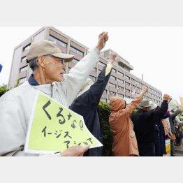 秋田県庁前で気勢を上げる人々(C)共同通信社