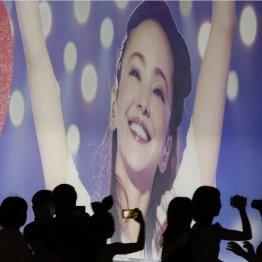沖縄出身歌手を一大勢力に 引退した安室奈美恵の最大功績