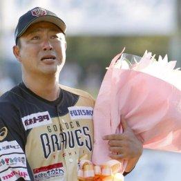 「悔いはない」村田修一の引退スピーチに感じた後悔の念