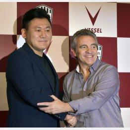 三木谷会長(左)と握手するリージョ新監督(C)共同通信社