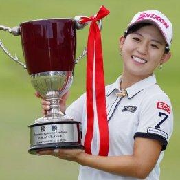 易し過ぎるコースばかりでは日本女子ゴルフに未来はない